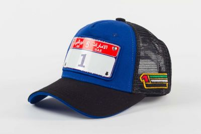 casquette de marque Lograda